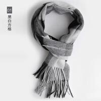 男士格子围巾 秋冬季加厚保暖韩版时尚百搭潮新款羊毛围脖年轻人