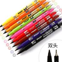 日本PLIOT百乐油性记号笔SCA-TM大小双头勾线笔黑色马克彩色儿童绘画
