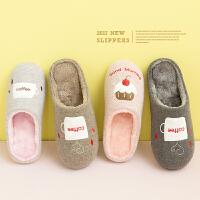 居家棉拖鞋女士厚底半包跟冬季保暖月子鞋韩版室内可爱毛毛鞋