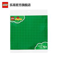 【当当自营】LEGO乐高积木得宝DUPLO系列2304 1.5-5岁创意拼砌板