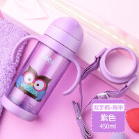 宝宝学饮杯儿童吸管杯夏季水杯幼儿园喝水杯婴儿饮水杯带手柄水壶s3b