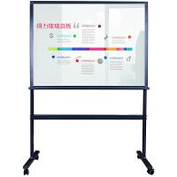 得力8738 90*120cm H型磁性钢化玻璃带架子办公白板/写字板