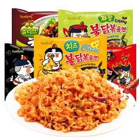 韩国进口三养火鸡面包邮超辣 火鸡味芝士双倍辣方便面5味混合拌面