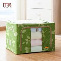 优芬牛津布带拉链可视窗不锈钢架百纳箱衣物收纳箱整理箱 100L绿色树叶60*40*42cm