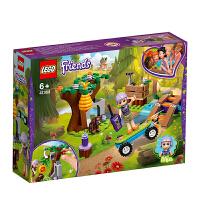 【当当自营】乐高(LEGO)积木 好朋友Friends 玩具礼物 米娅的森林探险 41363