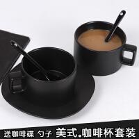 欧式创意咖啡杯带碟勺复古陶瓷杯子哑光黑色咖啡杯简约咖啡杯套装