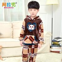 阿拉兜秋冬加厚保暖儿童珊瑚绒睡衣 男童宝宝法兰绒家居服套装 15201