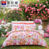 富安娜家纺 四件套纯棉斜纹印花套件 花漾甜心 红色 1.8米床(6英尺)