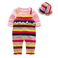 春秋婴儿背带裤套装新生儿衣服女宝宝洋气公主春装0-6-12个月1岁
