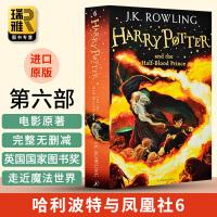 送音频 哈利波特与混血王子6 英文原版 Harry Potter and the Half-Blood Prince第六