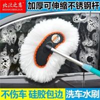 洗车刷子软毛除尘掸子伸缩擦车拖把刷车长柄清洁工具汽车用品