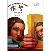 作弊/克莱门斯校园小说 (美)安德鲁.克莱门斯 儿童文学 少儿读物 天津教育出版社 引起孩子们的好奇心和阅读兴趣