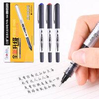 白雪中性签字水笔0.5mm直液式走珠笔黑色针管型办公学生用碳素笔