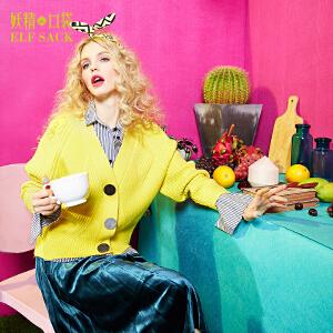【每满100减50 领券再减】妖精的口袋橙色的云春秋装新款宽松长袖开衫针织外套毛衣女