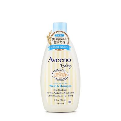 Aveeno 艾惟诺 婴儿每日倍护洗发沐浴露236ml 儿童洗护二合一 儿童沐浴露 洗发水