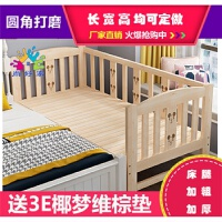 定制实木婴儿床拼接大床床公主床边床加宽延边款神器 其他 不带