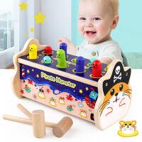 大号打地鼠玩具婴幼儿童益智力0-1-2一3岁半小孩子女宝宝男孩敲打
