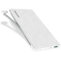 Philips/飞利浦DLP1130S移动电源10000毫安自带安卓线便携充电宝苹果通用