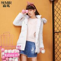 森马羽绒服冬装 女士纯色连帽可拆卸毛领中长款外套韩版