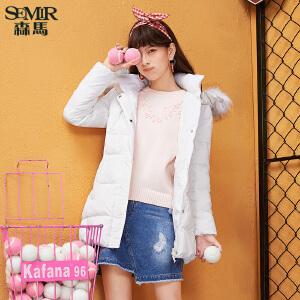 森马羽绒服 冬装 女士纯色连帽可拆卸毛领中长款外套韩版