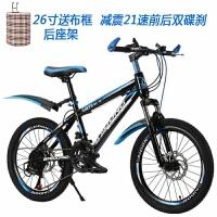 山地自行车男女22寸24寸初中生变速自行车男孩青少年学生单车新品