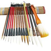 国画毛笔套装画画工具工笔画中国画专用笔学生初学山水大白云