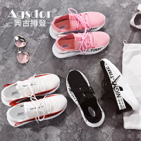 运动鞋女透气2018夏季新款韩版ulzzang百搭原宿帆布跑步鞋小白鞋