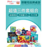 火星猪桌游 儿童逻辑思维专注力训练益智类玩具亲子互动桌面游戏