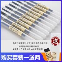 MUJI无印良品文具笔凝胶墨中性黑笔0.5/0.38套装学生考试中性笔芯