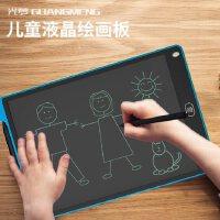 儿童绘画板液晶手写板涂鸦电子小黑板光能写字板手LCD手绘板屏