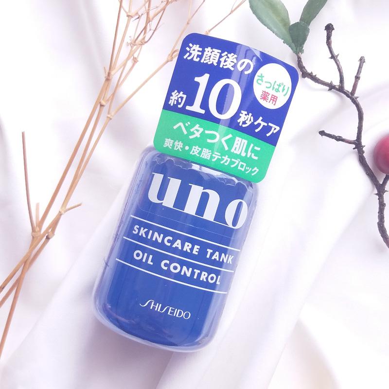 资生堂(Shiseido)UNO吾诺男士全效机能乳液160ml 蓝瓶控油型新老包装随发 满100减5,满200减10