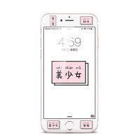 6splus钢化膜苹果6s全屏全覆盖彩膜iphone6plus创意卡通手机膜