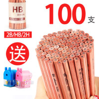 儿童铅笔原木HB2B2H三角杆六角杆小学生2b素描铅笔2比铅笔批发筒装100支学生文具用品包邮 送卡通可爱削笔器