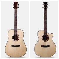 Dove DD220S DL220S 面单 民谣吉他 电箱吉他 DL220S 40寸
