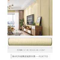 【新品特惠】现代简约条纹客厅电视背景墙壁纸软包中式卧室3D立体无纺布墙纸 仅墙纸