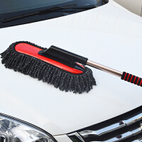 洗车拖把洗车刷子擦车长柄伸缩式棉线多功能软毛汽车擦车刷车工