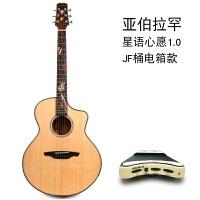 吉他星语心愿1.0单板民谣木吉他初学入门电箱琴