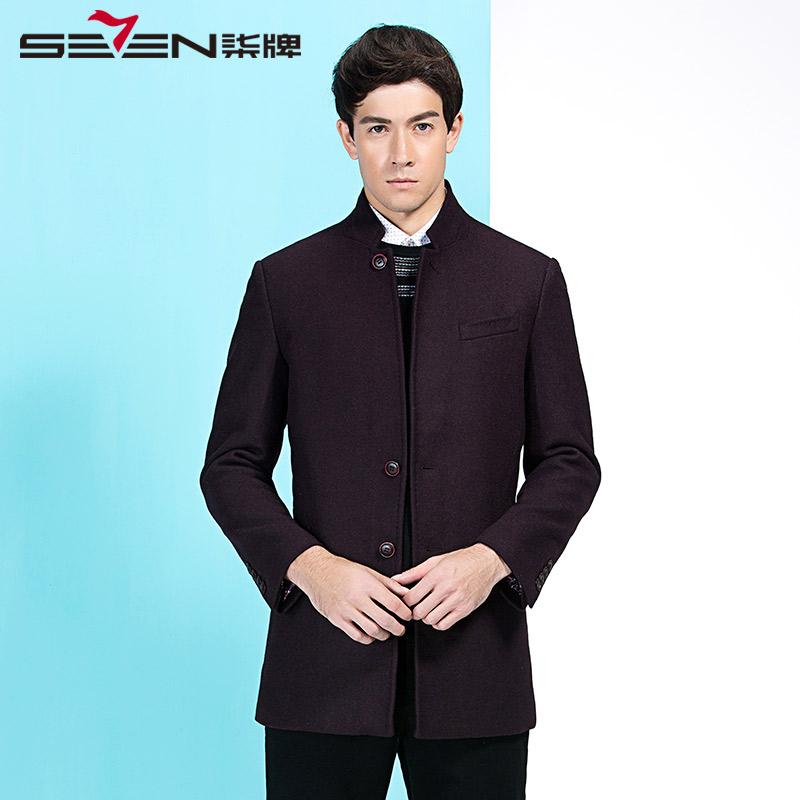 柒牌男士羊毛毛呢大衣中长款男装外套秋冬商务休闲大衣