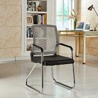 办公椅 家用电脑椅职员椅会议椅麻将椅四脚弓形椅子 会客椅网布椅 钢制脚
