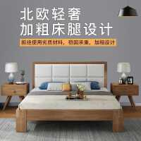 【满减促销】实木床北欧现代简约1.8m双人床主卧1.5米床单人床1.2米家用橡木床