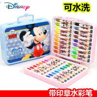 迪士尼水彩笔画笔套装初学手绘儿童幼儿园绘画颜色笔小学生带印章