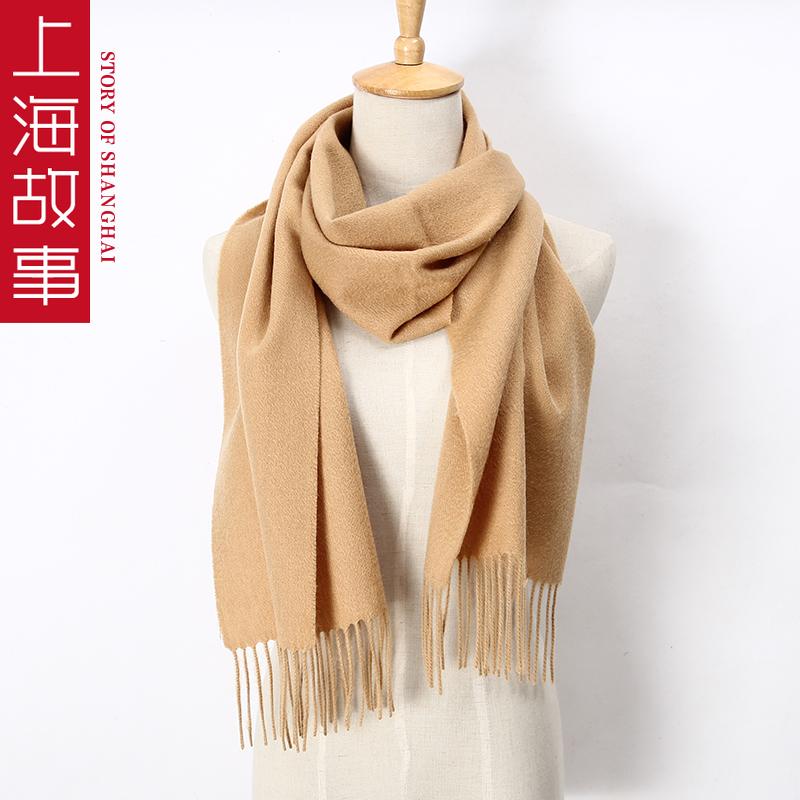 上海故事女百变纯色大披肩春秋超大新款时尚加厚羊毛围巾两用