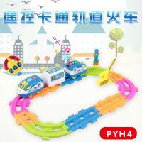 派艺电动卡通遥控轨道车 儿童音乐灯光益智托马斯小火车玩具