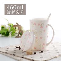 杯子陶瓷 马克杯带盖勺简约大容量办公室水杯女ins骨瓷咖啡杯家用