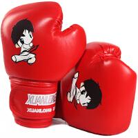 3-13儿童拳击手套跆拳道 幼儿园男孩小孩套装搏击沙袋沙包散打拳套