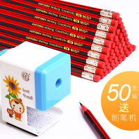 晨光50支装带橡皮擦头的铅笔儿童幼儿园素描考试涂卡HB正品小学生用六角杆2比铅笔2b套装批发