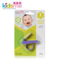 亲亲我 儿童指甲护理 婴儿安全防滑指甲钳 宝宝指甲剪 210060