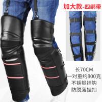 冬季加厚摩托车护膝电动车保暖护膝电瓶车男女护腿防寒骑车护腿新品 H015加长款 长70cm