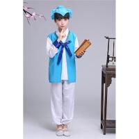 古装服装儿童汉服幼儿国学弟子规男表演服女童三字经书童演出服装 湖蓝色 马甲款