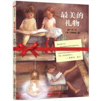 郝先生好绘本系列 最美的礼物 奥黛丽・赫本著 玛琳娜绘 3-6-12岁幼儿儿童图画绘本 新疆青少年出版 正版儿童幼儿读